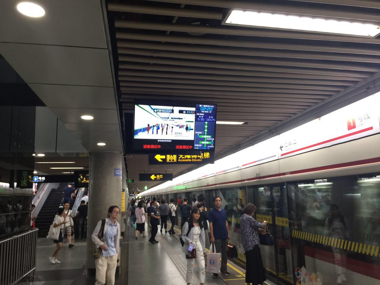 上海地铁视频联播网