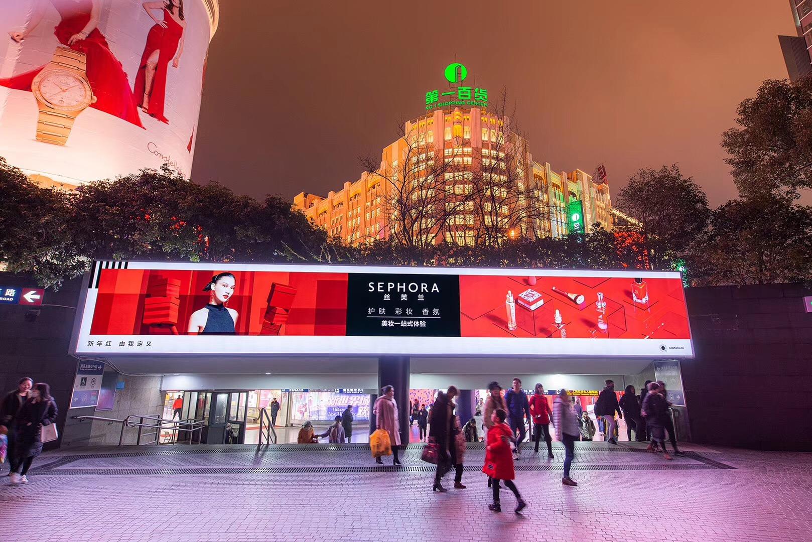 2019年南京路步行街核心资源