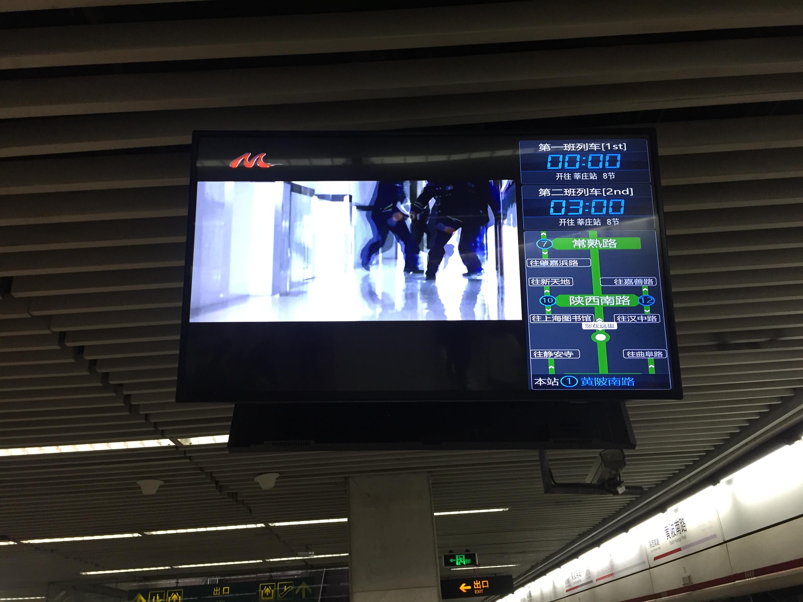 上海地铁视频联播网中秋好礼